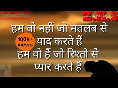 You are currently viewing emotional Shayari in Hindi ||इमोसनल शायरी हिंदी में||{z.k.s}