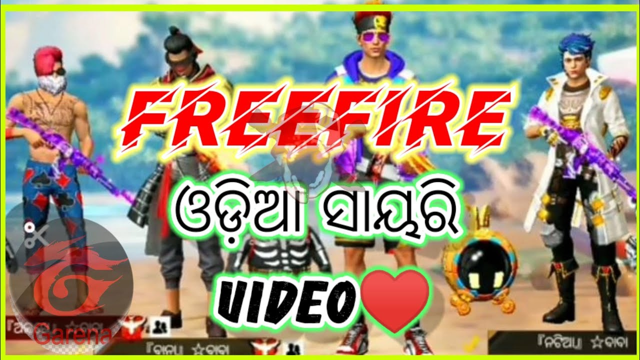 You are currently viewing #freefire#freefireodisha#freefireindia.Op shayari❤//freefire shayari video//5 star ashrama gaming//