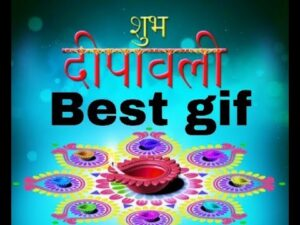 Read more about the article happy diwali best gif,image,photo,sms,quotes,maa laxmi puja,aarti,vidhi vidhan,muhurt,importence all