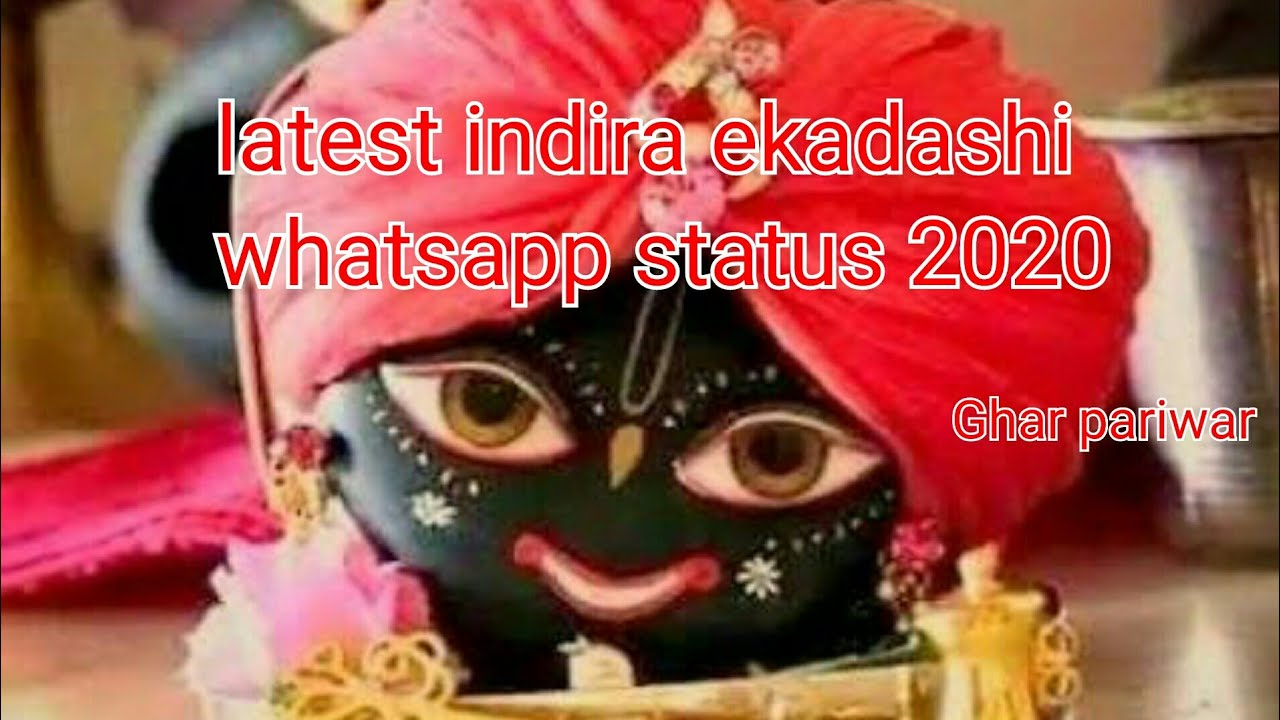 You are currently viewing latest indira ekadashi whatsapp status 2020 | whatsapp status for indira ekadashi 2020 | Ghar pariwa