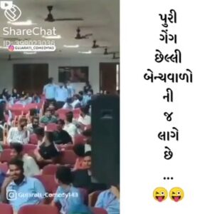 Read more about the article miss school time  #🤓 રમુજી સ્ટેટ્સ🤓 રમુજી સ્ટેટ્સ By Khushi sheladiya on ShareChat – WAStickerApp, Status, Videos and Friends