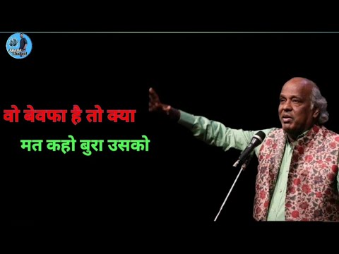 You are currently viewing rahat indori best shayari । sad shayari status । bewafa shayari status । #rahatindorishayari #sad