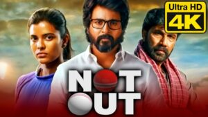 Read more about the article नॉट आउट (4K Ultra HD) Hindi Dubbed Full Movie   Not Out (Kanaa)   Aishwarya Rajesh, Sathyaraj