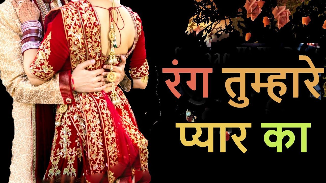 You are currently viewing पति पत्नी शायरी | Husband Wife Shayari | Hindi Shayari from wife to Husband | Poetry Once More Om