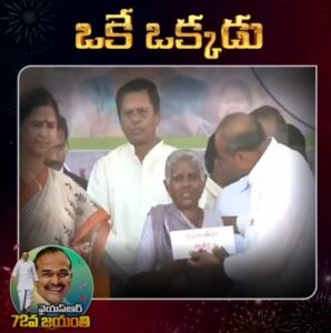 Read more about the article #👋జగన్ మోహన్ రెడ్డి #🎂వైయస్ఆర్ జయంతి🙏👋జగన్ మోహన్ రెడ్డి By Goutham kiran kotte on ShareChat – WAStickerApp, Status, Videos and Friends