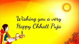 Read more about the article Chhath Puja 2021 wishes status messages and images with friends and family #ChhathPuja WhatsApp sms