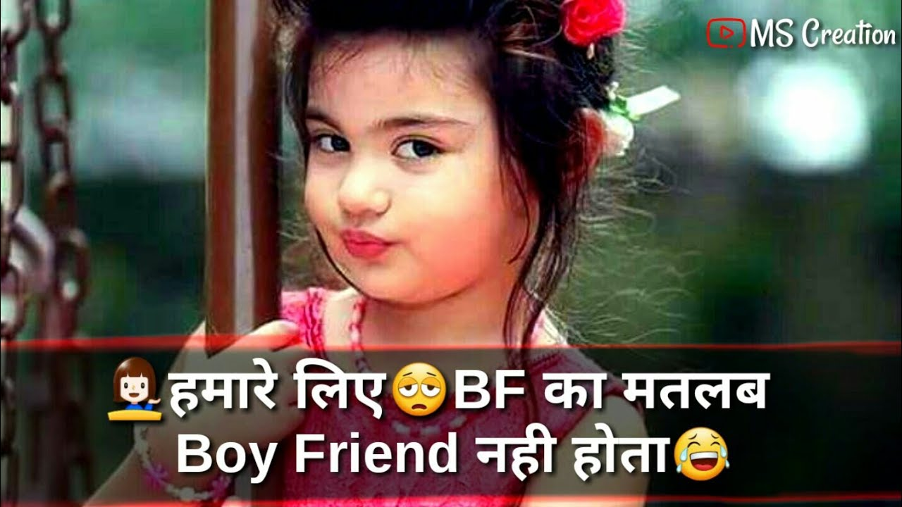 You are currently viewing Funny Attitude 😎😂 Status Video✌   Attitude Status     Whatsapp status