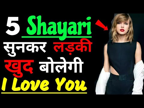 You are currently viewing Funny shayari To Chat with girls   impress a girl
