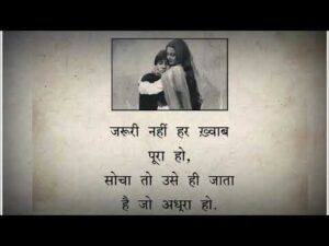 Read more about the article Gulzar shayari status one side Love
