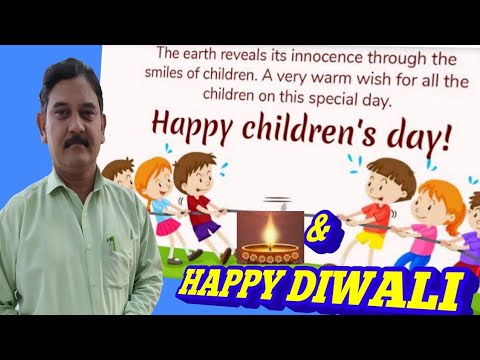 You are currently viewing HAPPY CHILDREN'S DAY & HAPPY DIWALI WISHES