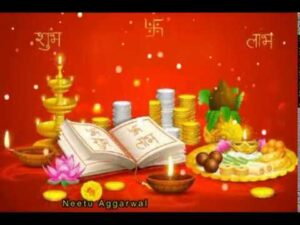 Read more about the article Happy Dhanteras Wishes,Greetings,Sms,Sayings,Quotes,E-card,Wallpapers, Whatsapp video