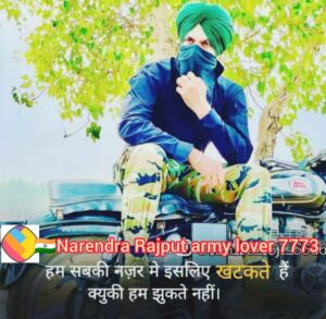 Read more about the article #🇮🇳 I❤️India   #🎖️देश के जांबाज   #⚔️Narendra Rajput army lover 77736 हम सबकी🇮🇳 I❤️India By 🇮🇳𝙉arendra  𝙍𝙖𝙟𝙥𝙪𝙩  army  lover    7773  on
