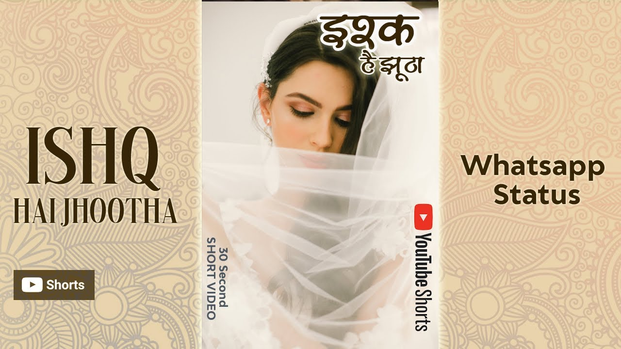 You are currently viewing Ishq Hai Jhootha   Short Love Quotes   Love Messages   Missing Someone Quotes   #youtubeshorts