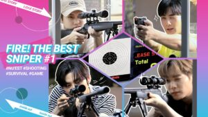 Read more about the article [#LOΛE_STORY] INSIDE OUT EP 09. 서바이벌! 강철 뉴이스트 사격 부대(Fire! The best sniper) #1