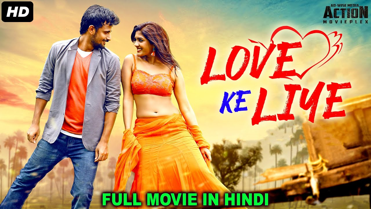You are currently viewing LOVE KE LIYE Blockbuster Hindi Dubbed Full Action Romantic Movie | South Indian Movies Hindi Dubbed