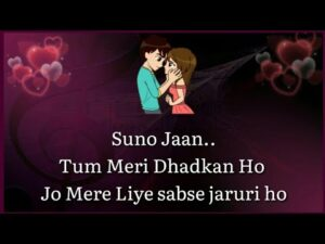 Read more about the article Love Shayari Status 💕| Romantic Love Lines for Gf 👸| Love Quotes in Hindi 💕