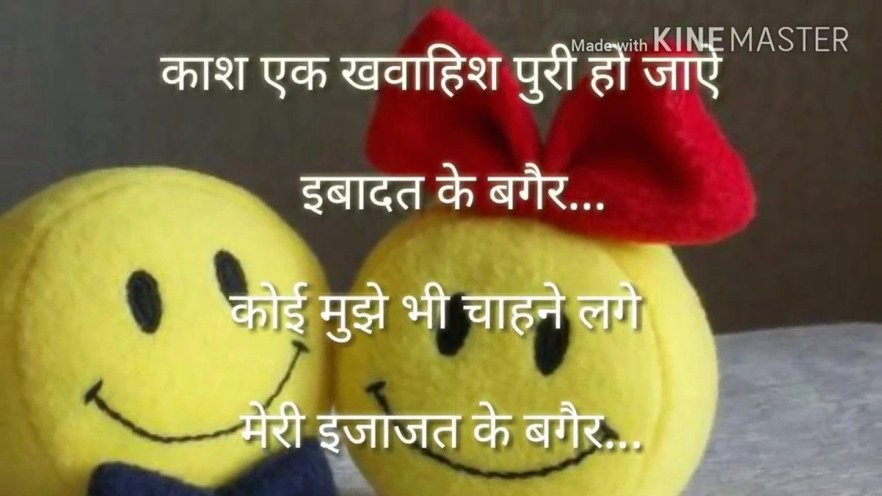 You are currently viewing 💖💖One liner 💘 heart touching quotes 💘 hindi quotes💖💖