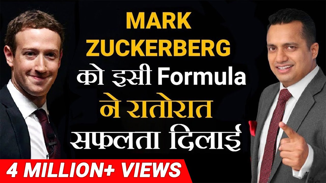 You are currently viewing PSP Formula | Business Training Video In Hindi | Dr Vivek Bindra