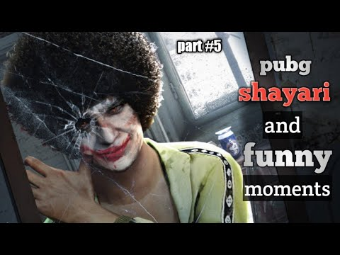 You are currently viewing Pubg shayari video and   funny moments   part #5