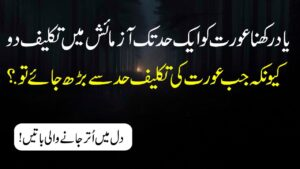 Read more about the article Top 35 Amazing Urdu Hindi Quotes |Quotes on Women |Breakup Love Quotes|Sad Life Quotes