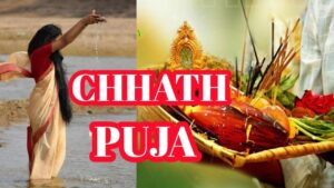Read more about the article chhath Puja status ll chhath Puja ll chhath Puja shayari ll chhath puja 2020 ll chhathi maiya ll