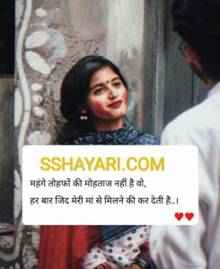 Read more about the article #shayari #love #poetry #shayari #urdupoetry #lovequotes #hindiquotes #quotes #mo
