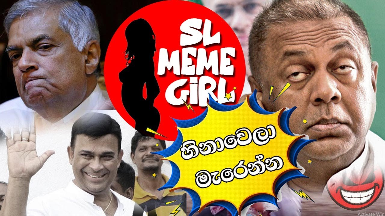 You are currently viewing sri lankan politician    jokes funny video    sinhala comedy