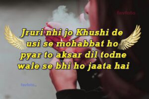 Read more about the article 19+ Very Sad Love Hindi Quotes -[status in english download]