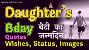 Read more about the article 30+Happy Birthday Wishes Granddaughter Quotes Hindi images & Photos