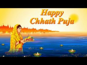 Read more about the article Aarti Chand | Chhat Puja Special Shayari….