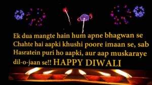 Read more about the article Best Ever Happy Diwali wishes Video, Deepawali Greetings, whatsapp video,  sms, quotes