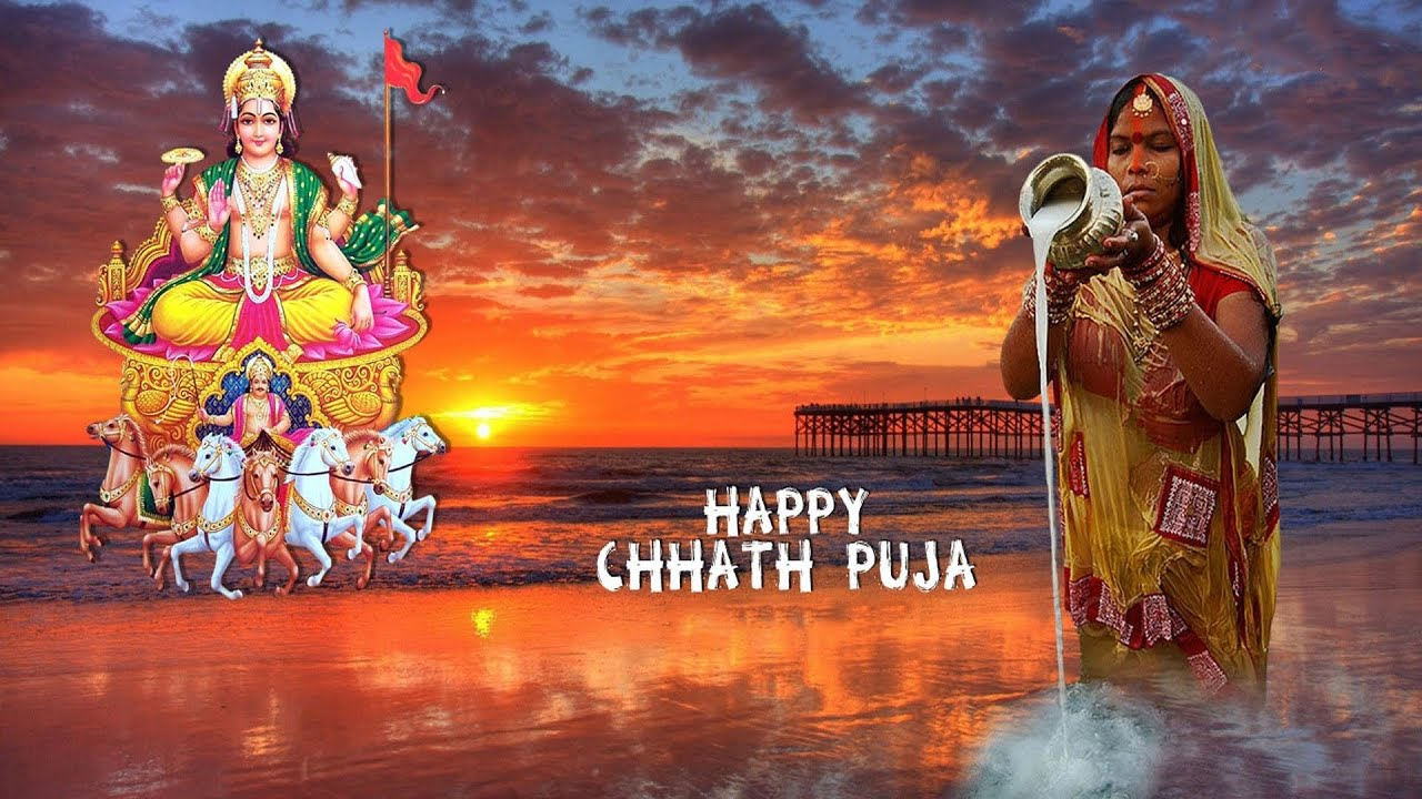 You are currently viewing Happy Chhath Puja 2020 Wishes WhatsApp Status Greetings Images Messages Quotes #HappyChhathPuja Msg