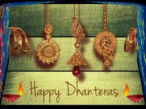 Read more about the article Happy Dhanteras 2018 Images, Wishes, Quotes, Messages & Greetings