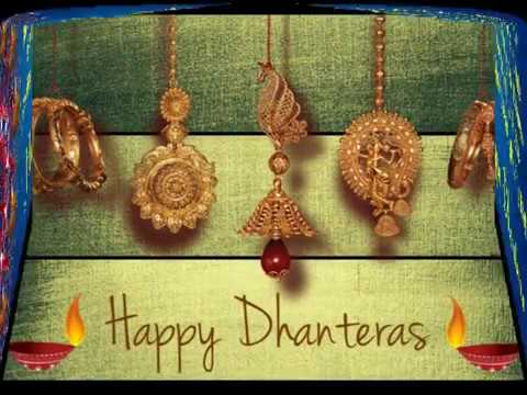 You are currently viewing Happy Dhanteras 2018 Images, Wishes, Quotes, Messages & Greetings