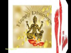 Read more about the article Happy Dhanteras Greetings/Quotes/Sms/Wishes/Saying/E-Card/ Happy Dhanteras Whatsapp Video