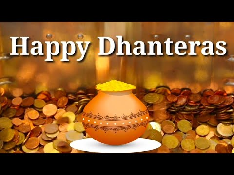 You are currently viewing Happy Dhanteras Whatsapp Status Video 2020    Dhanteras. Wishes Greetings Quotes Massage Animation