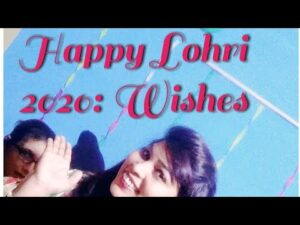 Read more about the article Happy Lohri 2020: Wishes, Messages, Quotes, Images, Facebook & Whatsapp status