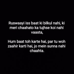 Read more about the article Khayaal – 2  #shayri #love #poetry #shayari #urdupoetry #lovequotes #hindiquotes