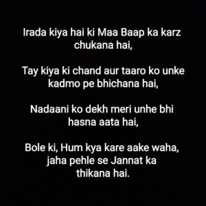 Read more about the article Khayaal – 5  #shayri #love #poetry #shayari #urdupoetry #lovequotes #hindiquotes