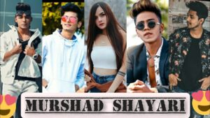 Read more about the article Murshad Shayari 2    Murshad Love Shayari    Murshad Sad Shayari    Murshad Poetry   #Murshad#Poetry