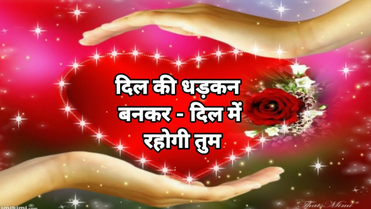 You are currently viewing New romantic love shayari 2020 – Best love shayari for girlfriend – Love shayari hindi