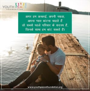 Read more about the article Prem Rawat   #PremRawat #peaceispossible #peacemakers #peaceiswithinyou #youthpe