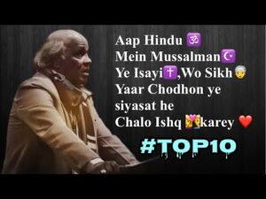 Read more about the article Rahat Indori best shayari Rahat Indori top10 shayari Best of Rahat Indori shayari