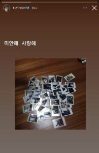 """Read more about the article Seeing this again made me cry. X1's manager IG story way back dword. """"I'm sorry."""
