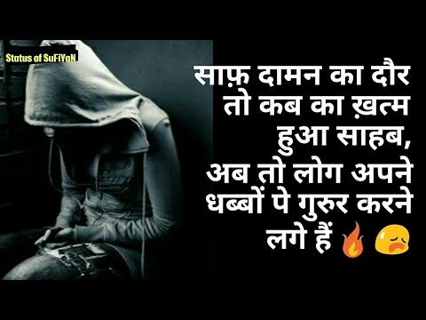 You are currently viewing Sunday #61 Matlab, Kirdar, Life, Happy, Trust, Game Status Shayari Quotes