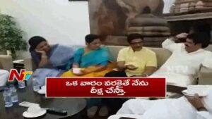 Read more about the article TDP MPs Funny Conversation in Delhi | Video Goes Viral | NTV
