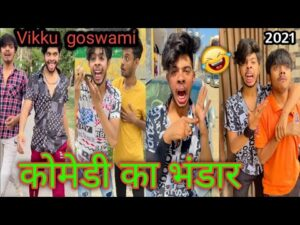 Read more about the article Vikku goswami 😂 funny video   vikku goswami viral comedy video   vikku goswami full 😂 comedy video