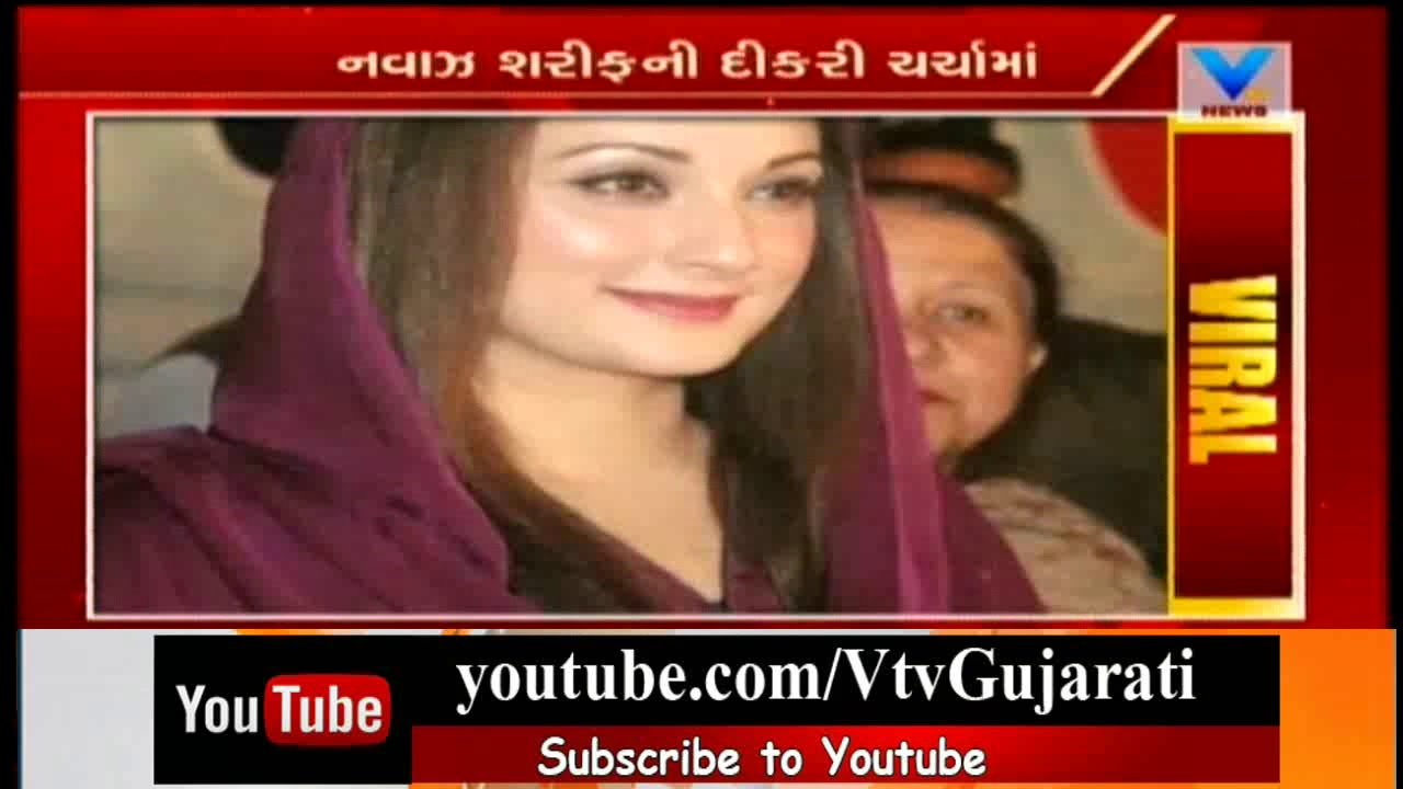 You are currently viewing Viral Video of Pakistan Nawaz Sharif's Daughter Mariam Trolled for Her Shayari   Vtv News
