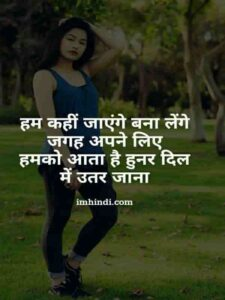 Read more about the article dard shayari image