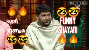 Read more about the article kapil sharma funny shayari status🤓  shayari status  kapil sharma status #shortvideo